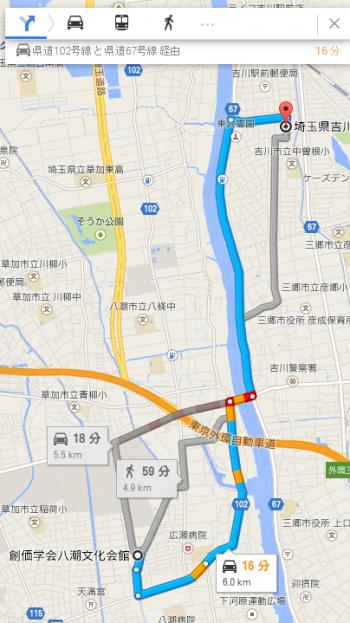 map埼玉県吉川市高久車で十数分