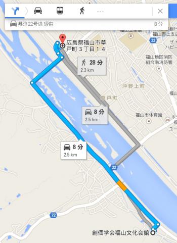 map広島県福山市草戸町3ー14-1車で十数分