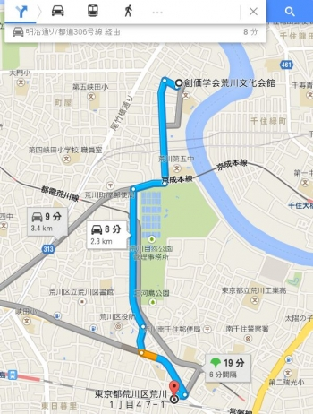 map東京都荒川区荒川1ー47ー1車で十数分