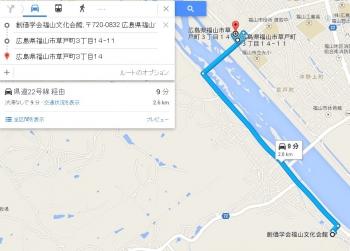 map広島県福山市草戸町3ー14ー11車で十数分