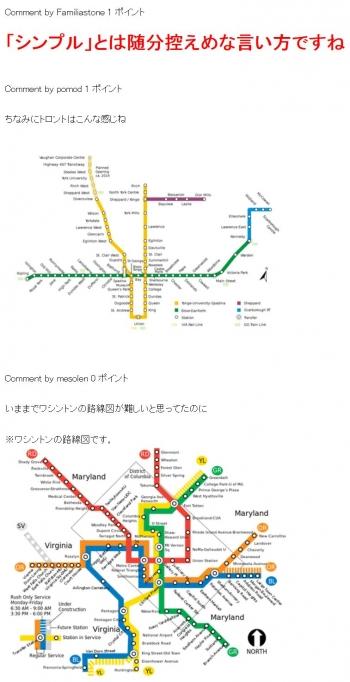 「日本の東京近郊の路線図が複雑すぎると海外掲示板で話題に」海外の反応2