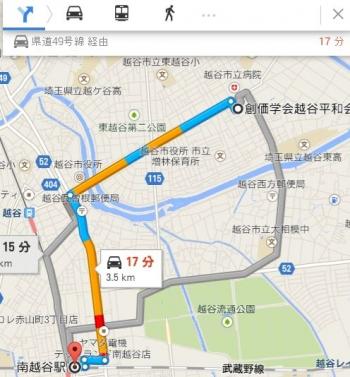 map埼玉県越谷市南越谷車で十数分