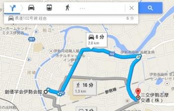 map三交伊勢志摩交通車で十数分