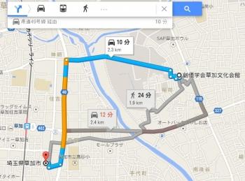 map埼玉県草加市車で十数分草加