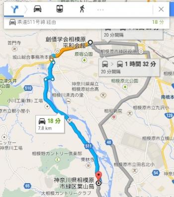 map神奈川県相模原市緑区葉山島車で十数分