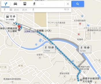 map神奈川県横須賀市公郷町車で十数分