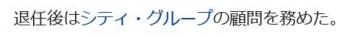 wikiハワード・H・ベーカー・ジュニア2