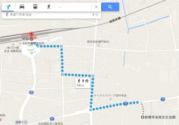 map旭駅(千葉)車で十数分