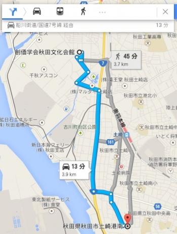 map秋田県秋田市土崎港南車で十数分