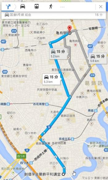 map亀有駅(東京)車で十数分