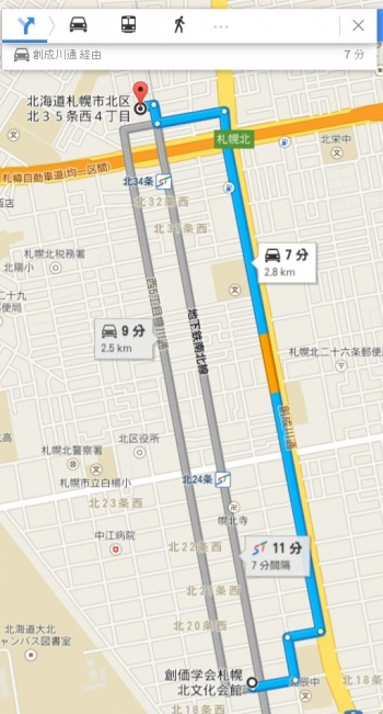 map北海道札幌市北区北35条西4丁目車で十数分