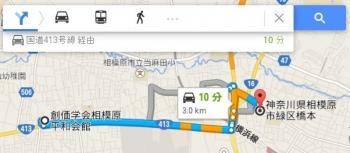 map神奈川県相模原市緑区橋本車で十数分