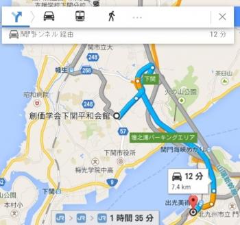 map福岡県北九州市門司区港町6ー7