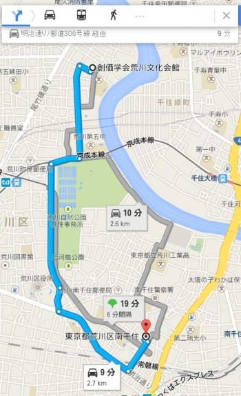 map東京都荒川区南千住車で十数分