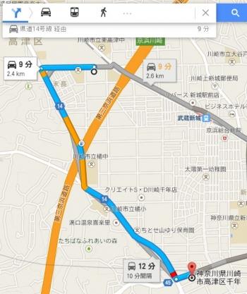 map神奈川県川崎市高津区千年車で十数分