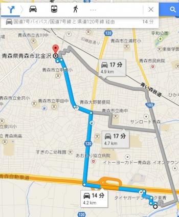 map青森県青森市北金沢車で十数分