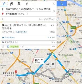 map東京都豊島区池袋2丁目車で十数分
