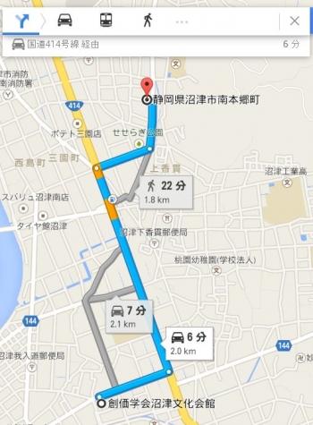map静岡県沼津市南本郷町車で十数分