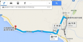map北海道浦河郡浦河町井寒台