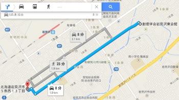 map北海道岩見沢市5条西13丁目車で十数分