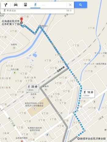 map北海道岩見沢市北本町東9丁目車で十数分