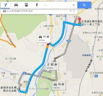 map北海道札幌市南区澄川1条2丁目