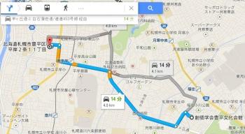 map北海道札幌市豊平区平岸2条11丁目車で十数分