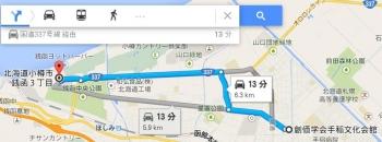 map北海道小樽市銭函3丁目車で十数分