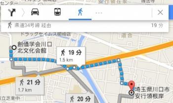 map埼玉県川口市安行領根岸車で十数分
