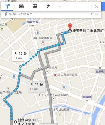 map埼玉県川口市北園町車で十数分