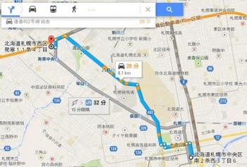 map北海道札幌市西区発寒11条4丁目ー北海道札幌市中央区南2条西3丁目6すぐ近く