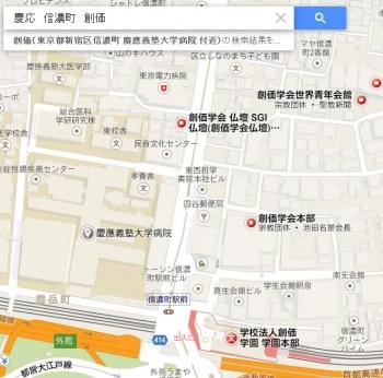map慶応 信濃町 創価