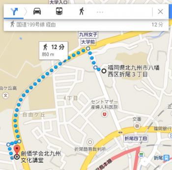 map福岡県北九州市八幡西区折尾3丁目車で十数分