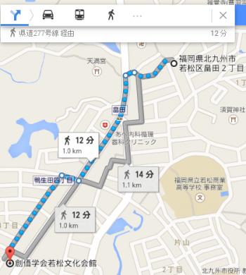 map北九州市若松区畠田2丁目車で十数分