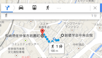 map長崎県佐世保市祇園町車で十数分