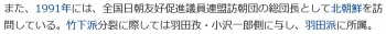 wiki石井一3