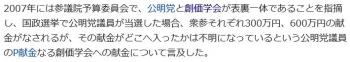 wiki石井一4