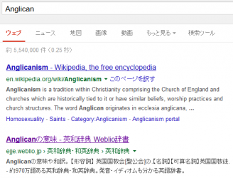 Anglicans.png
