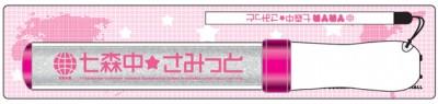 goraku_blade2-400x95.jpg
