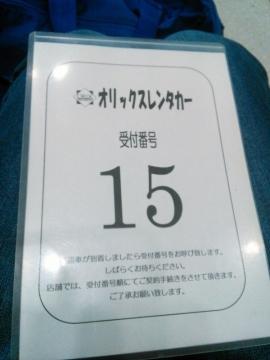 2014-06-28_02.jpg