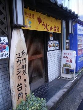 20140406_10.jpg