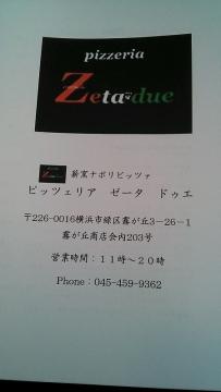 20140511_06.jpg