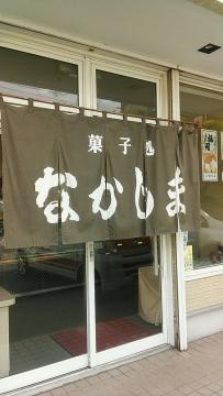 20140701_04.jpg