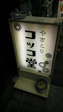 20140711_01.jpg