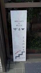 20140321_171123.jpg