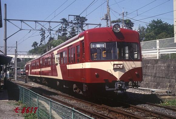 w1300 Z098P-15