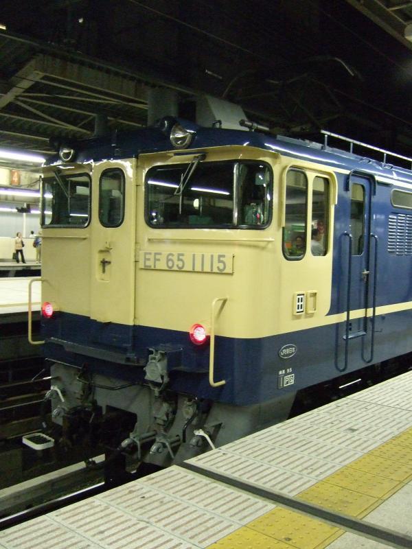 寝台特急 出羽 横浜駅にて