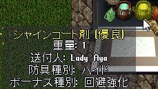 WS000509_20140220200647d06.jpg