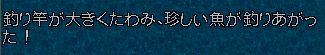 WS000513_201402202016124eb.jpg