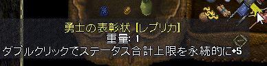 WS000638_2014041300534839d.jpg